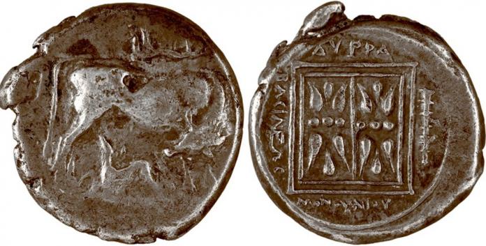 Monuni, mbreti i parë ilir që ka prerë monedha
